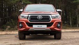 Toyota Nuovo Hilux Executive+